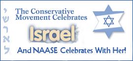 Israel_logo_small